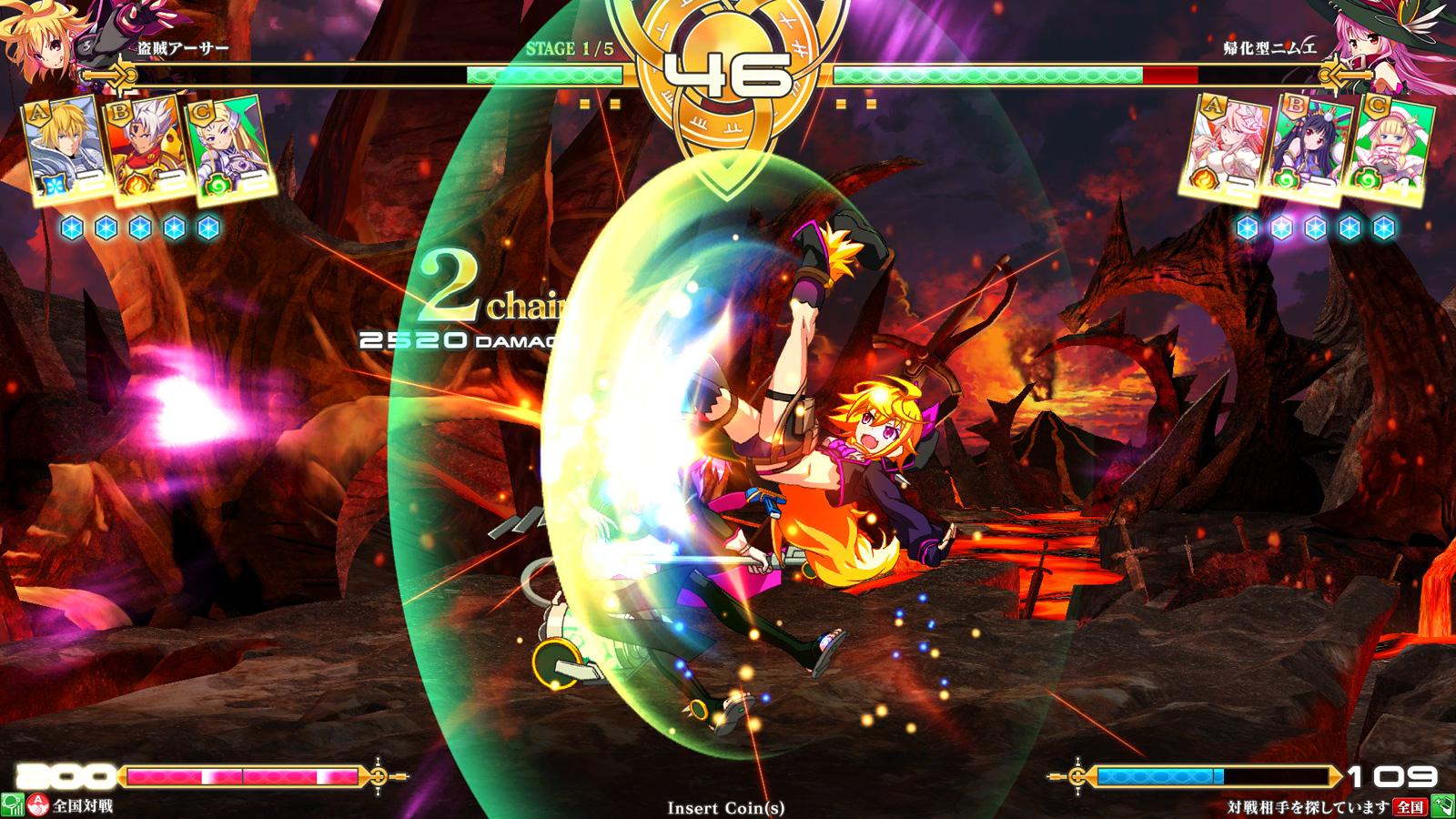 http://portal.million-arthurs.com/maab/images/chara/ply_c03/thum04_zoom.jpg